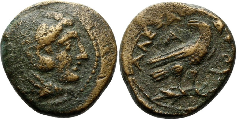 (HCR23846, obverse and reverse, record shot)