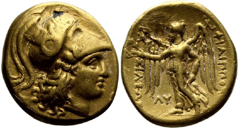 Ancient Greek coin (HCR23991, obverse and reverse, record shot)