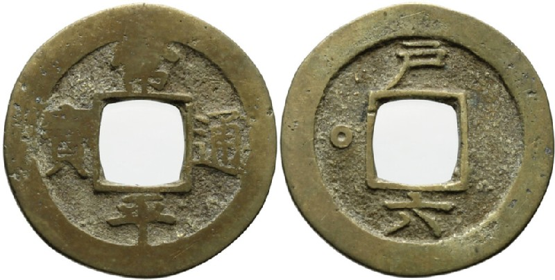 (HCR27736, obverse and reverse, record shot)