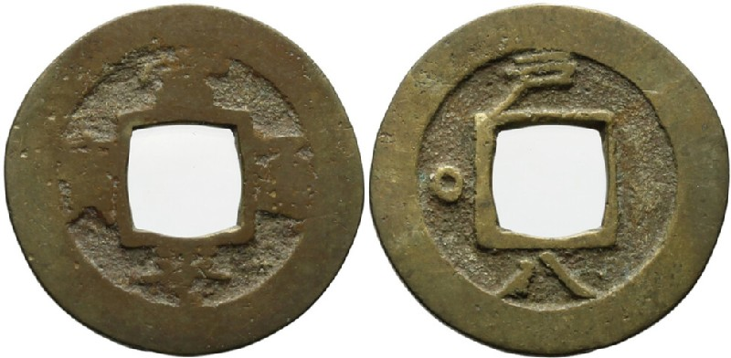 (HCR27741, obverse and reverse, record shot)