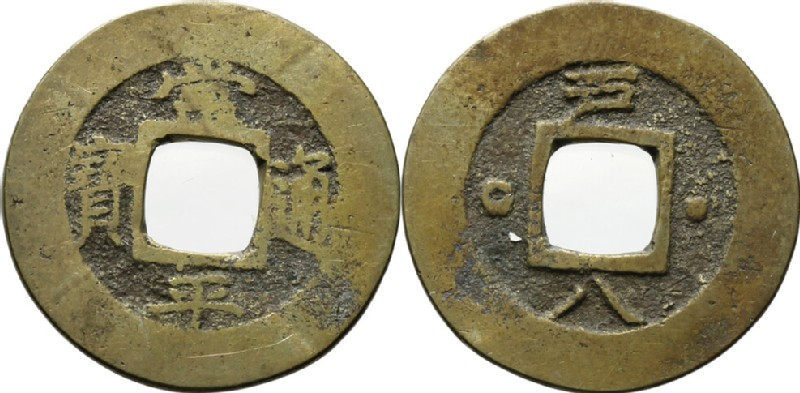 (HCR27759, obverse and reverse, record shot)
