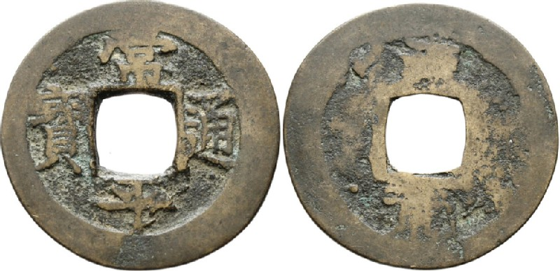 (HCR28019, obverse and reverse, record shot)