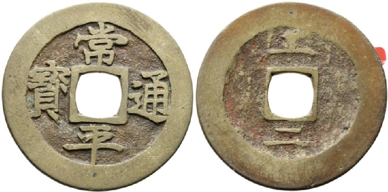 (HCR28041, obverse and reverse, record shot)