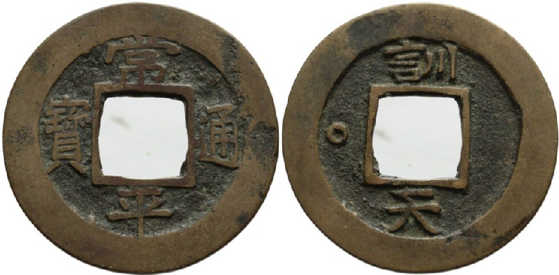 (HCR28166, obverse and reverse, record shot)