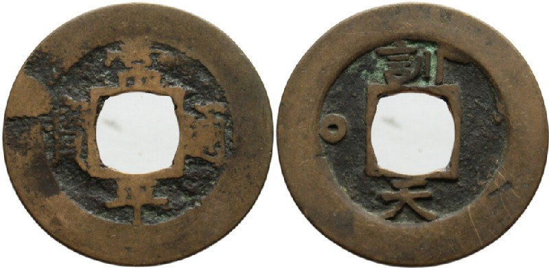 (HCR28170, obverse and reverse, record shot)