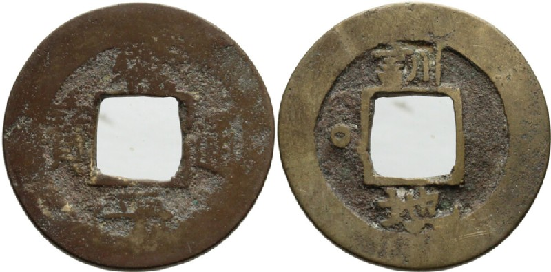 (HCR28174, obverse and reverse, record shot)
