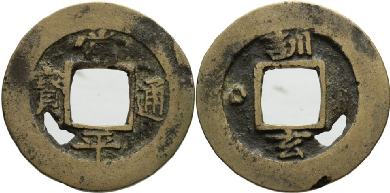 (HCR28175, obverse and reverse, record shot)