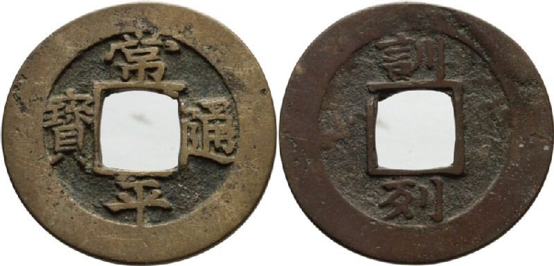 (HCR28188, obverse and reverse, record shot)