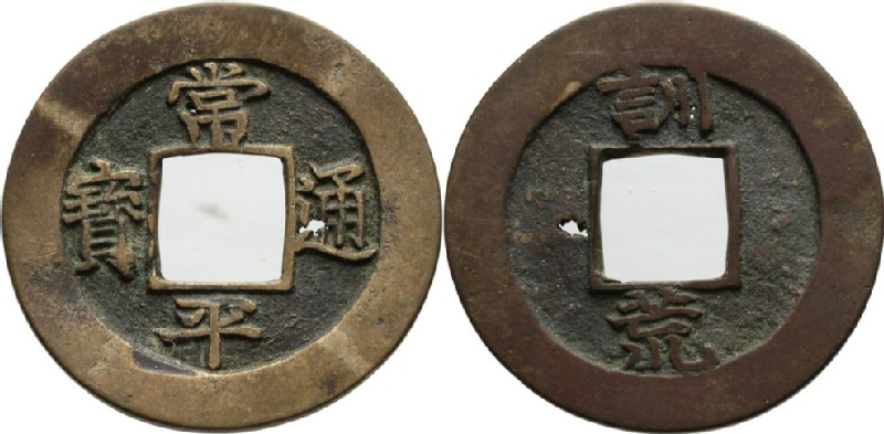(HCR28189, obverse and reverse, record shot)