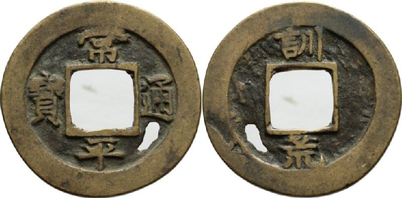 (HCR28225, obverse and reverse, record shot)