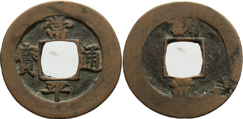 (HCR28226, obverse and reverse, record shot)