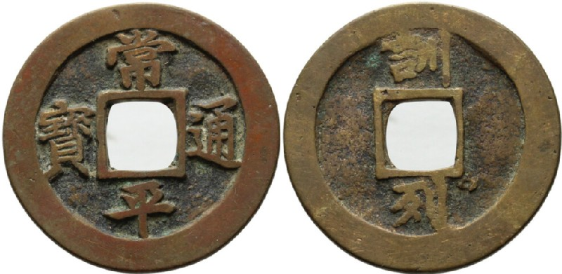 (HCR28246, obverse and reverse, record shot)