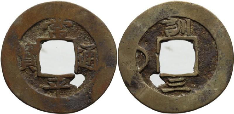 (HCR28262, obverse and reverse, record shot)