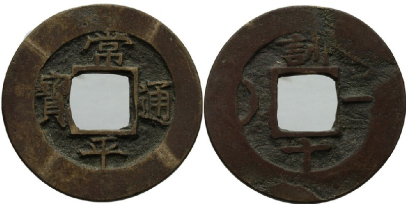 (HCR28271, obverse and reverse, record shot)