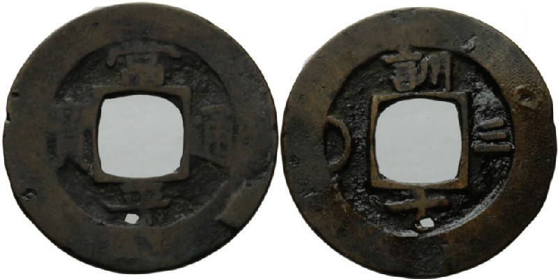 (HCR28279, obverse and reverse, record shot)