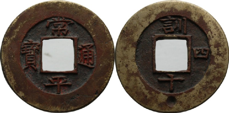 (HCR28303, obverse and reverse, record shot)