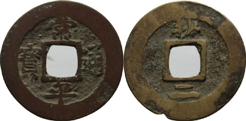 (HCR28306, obverse and reverse, record shot)