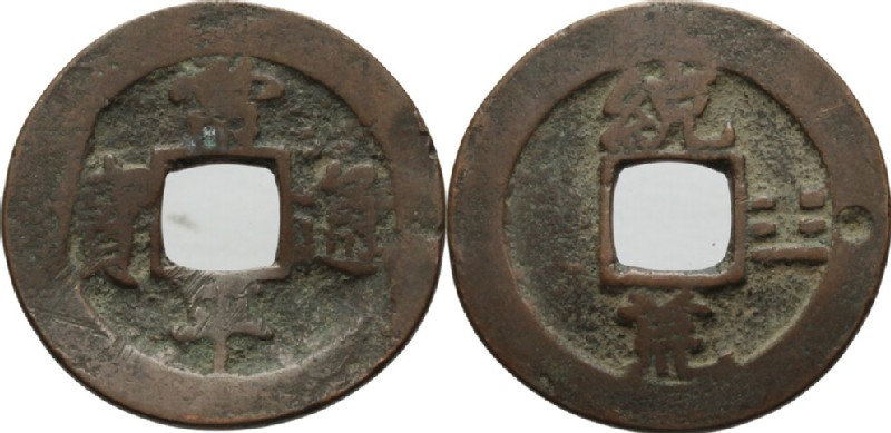 (HCR28310, obverse and reverse, record shot)