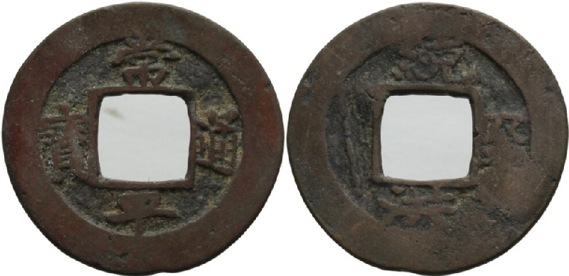 (HCR28326, obverse and reverse, record shot)