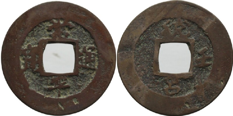(HCR28328, obverse and reverse, record shot)