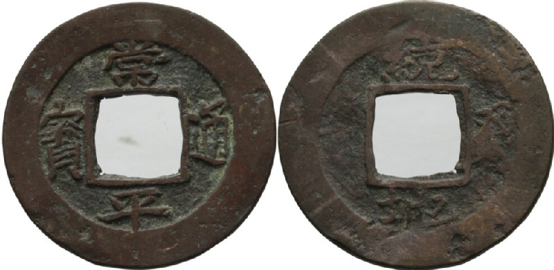 (HCR28329, obverse and reverse, record shot)