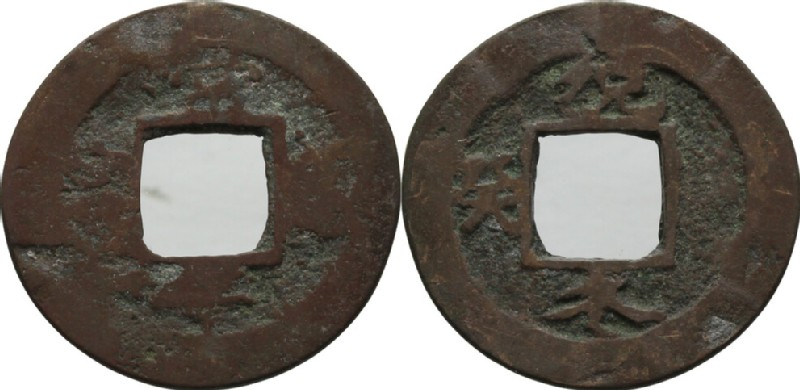(HCR28338, obverse and reverse, record shot)