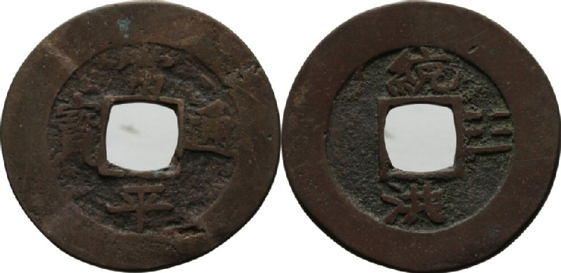 (HCR28354, obverse and reverse, record shot)