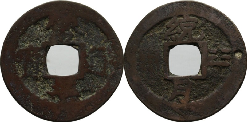 (HCR28356, obverse and reverse, record shot)