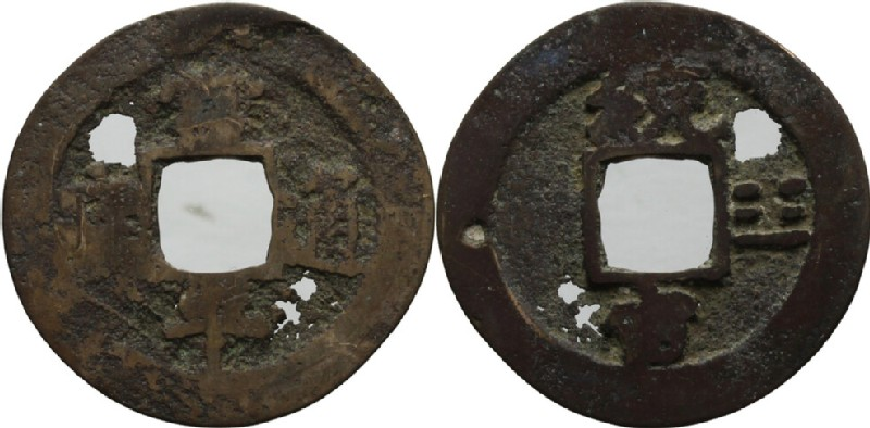 (HCR28364, obverse and reverse, record shot)