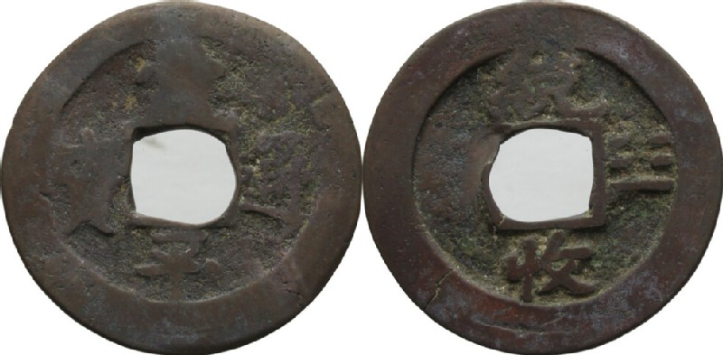 (HCR28371, obverse and reverse, record shot)