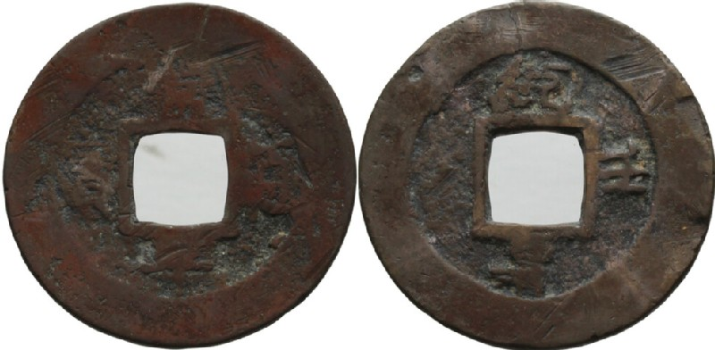 (HCR28378, obverse and reverse, record shot)