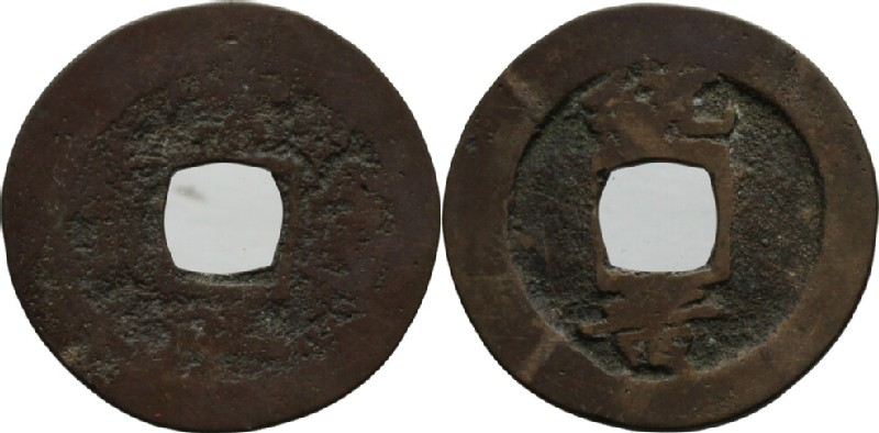 (HCR28382, obverse and reverse, record shot)