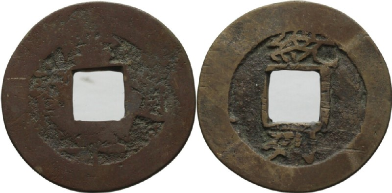 (HCR28383, obverse and reverse, record shot)