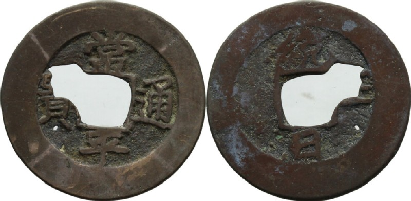 (HCR28398, obverse and reverse, record shot)