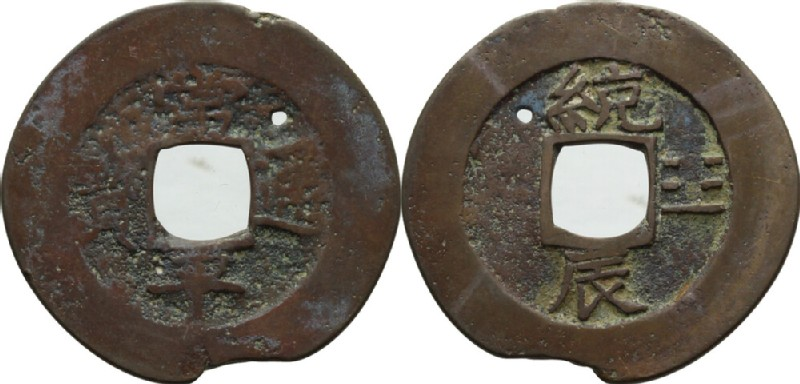 (HCR28401, obverse and reverse, record shot)