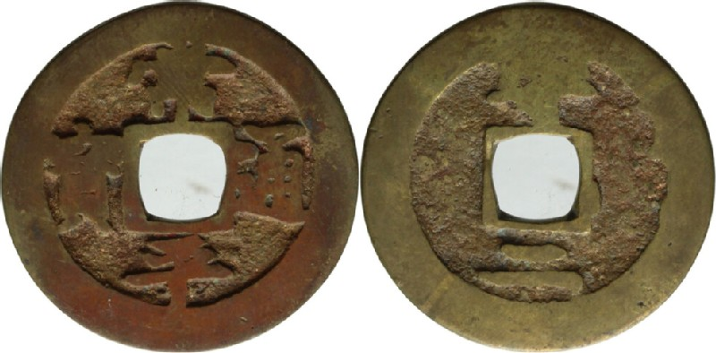 (HCR28501, obverse and reverse, record shot)