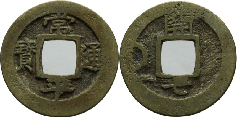 (HCR28532, obverse and reverse, record shot)
