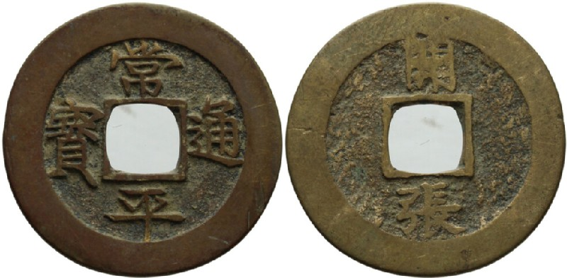 (HCR28601, obverse and reverse, record shot)