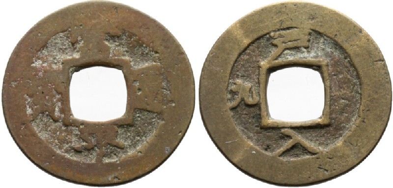 (HCR28853, obverse and reverse, record shot)