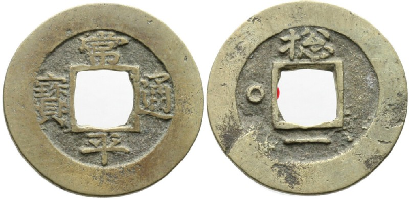 (HCR28997, obverse and reverse, record shot)