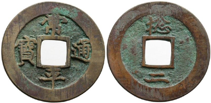 (HCR29072, obverse and reverse, record shot)