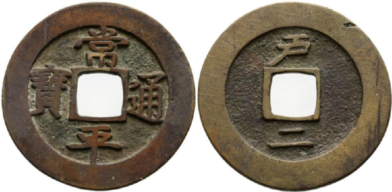 (HCR29078, obverse and reverse, record shot)