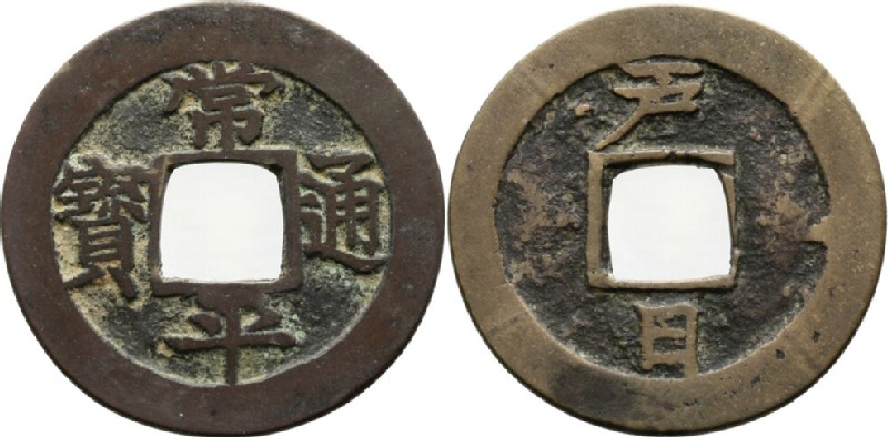 (HCR29100, obverse and reverse, record shot)