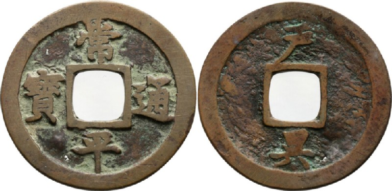 (HCR29104, obverse and reverse, record shot)