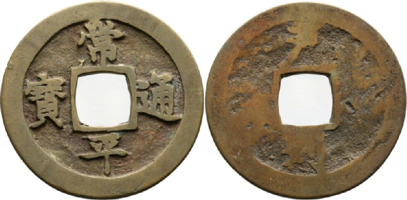 (HCR29112, obverse and reverse, record shot)