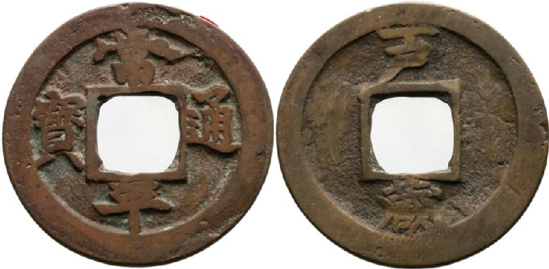 (HCR29132, obverse and reverse, record shot)