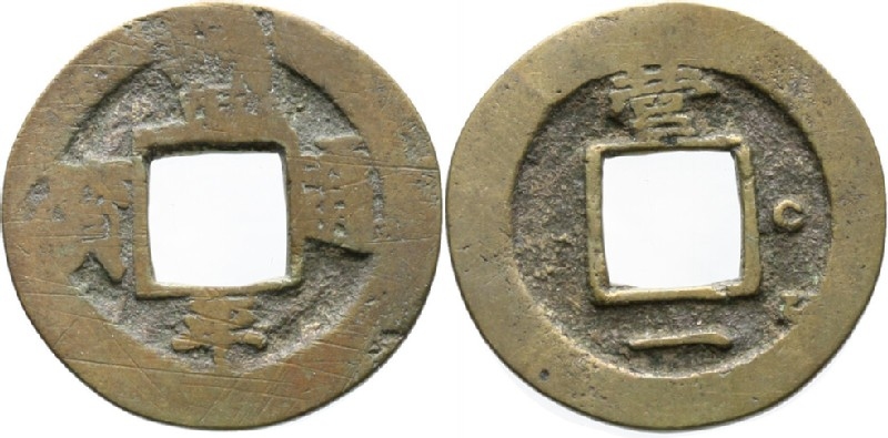 (HCR29265, obverse and reverse, record shot)