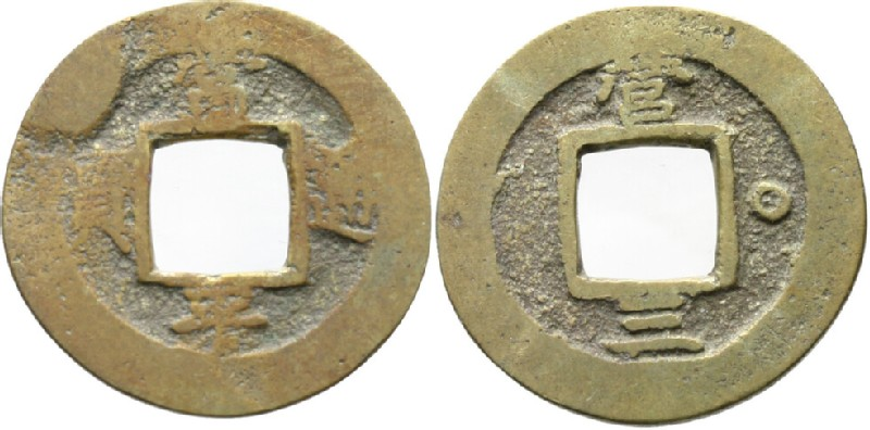(HCR29268, obverse and reverse, record shot)
