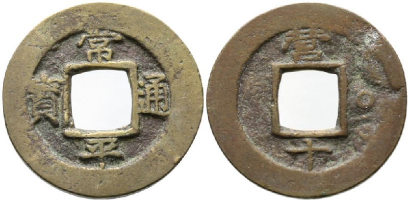 (HCR29270, obverse and reverse, record shot)