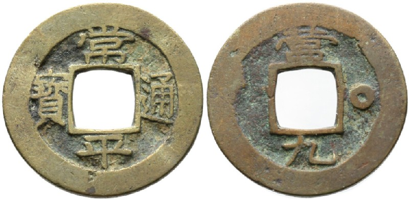 (HCR29279, obverse and reverse, record shot)